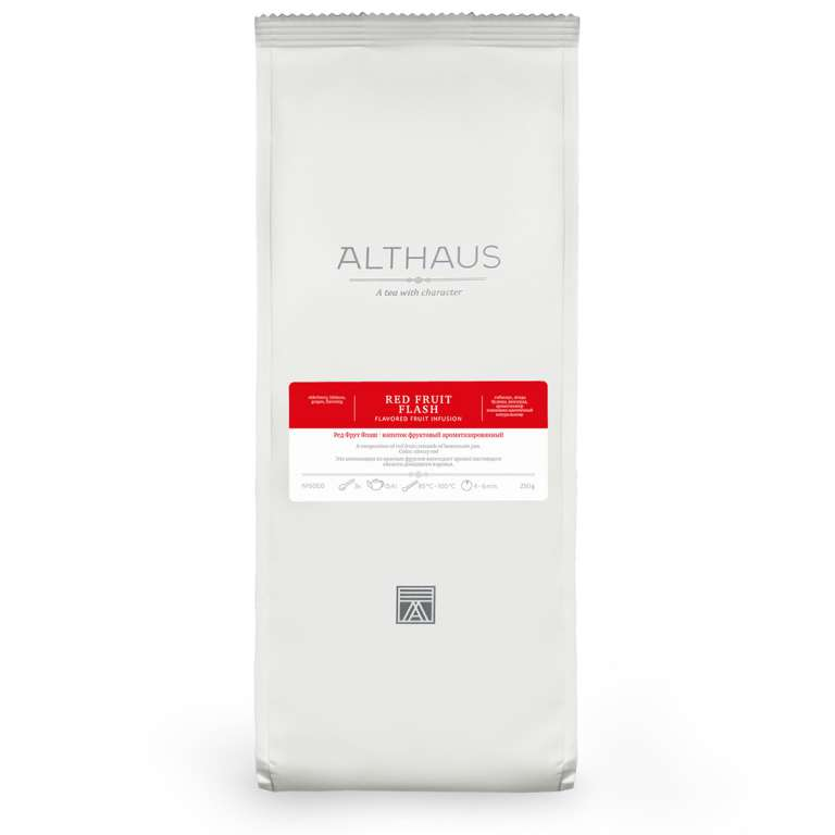 Althaus Red Fruit Flash Tea 250g