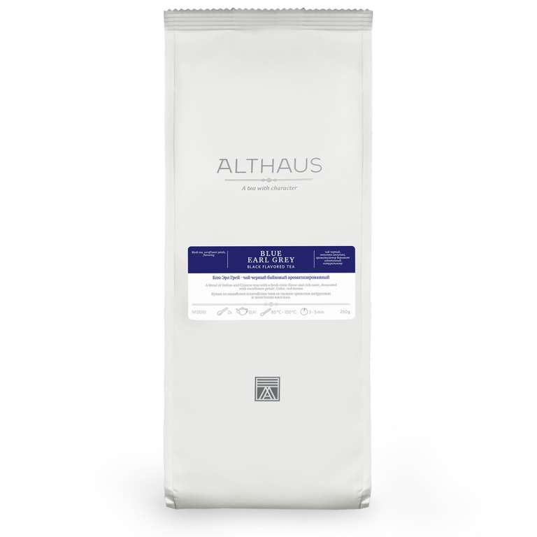 Althaus Blue Earl Grey Tea 250g