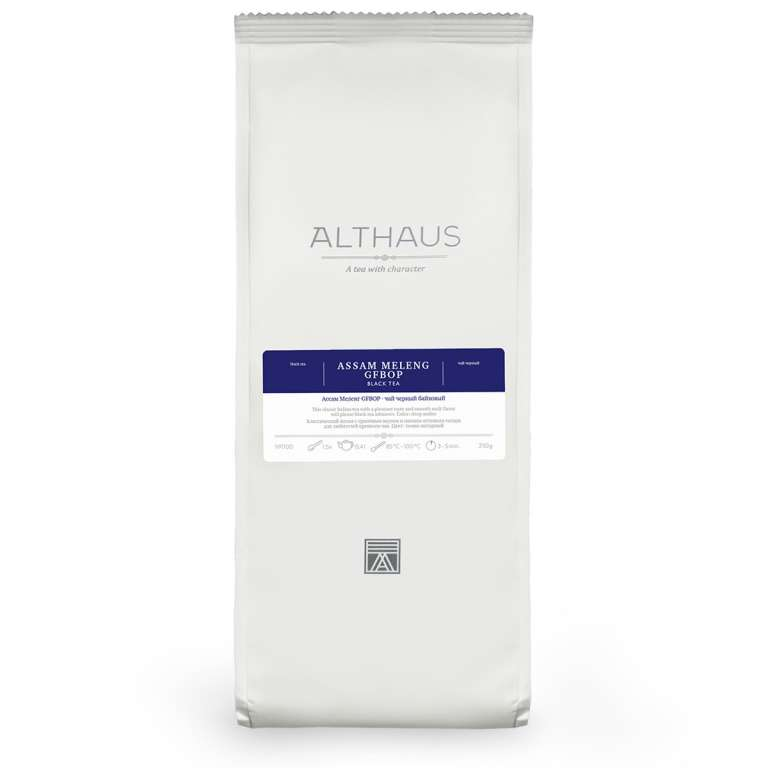 Althaus Assam Meleng GFBOP Black Tea
