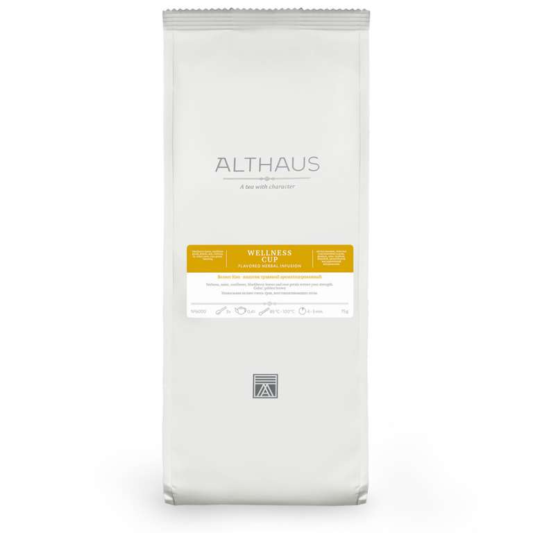 Althaus Wellness Cup Herbal Tea 75g
